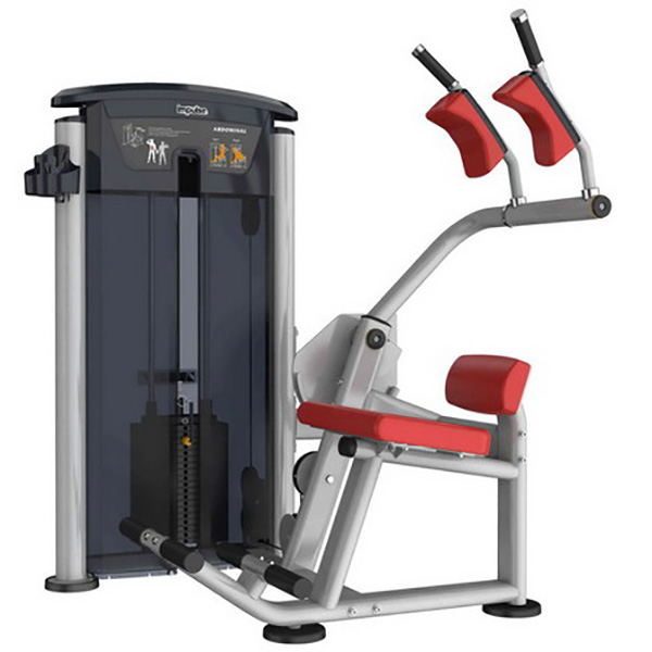 Impulse IT95 Abdominal/ Back Extension - 200lbs